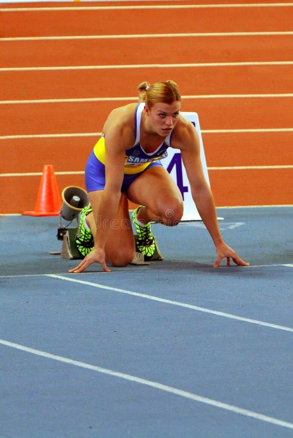 Dobrynska Natallia - campione olimpico a Pechino fotografie stock libere da diritti