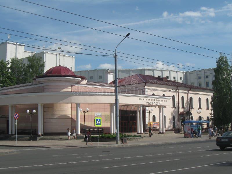 Dockateater Mogilev, Vitryssland arkivbilder