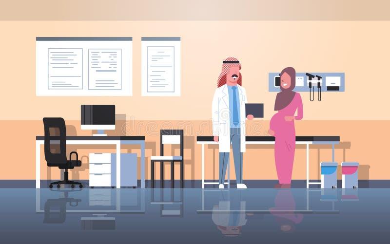 Doctor de sexo masculino del ginecólogo de la mujer que visita árabe embarazada en el concepto de la atención sanitaria de la con ilustración del vector