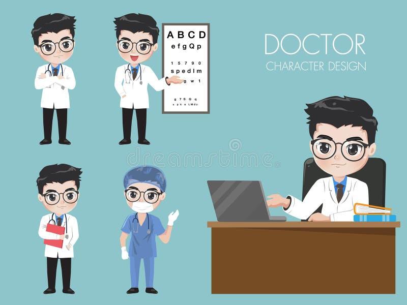 Doctores en diversos gestos en uniforme libre illustration