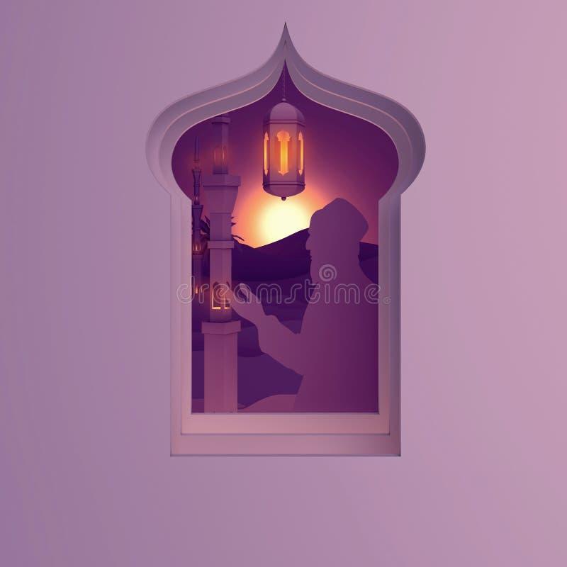 Document kunstmening van Arabisch venster van zonsondergangwoestijn met de moskee, mensen, lantaarn en palm die bidden vector illustratie