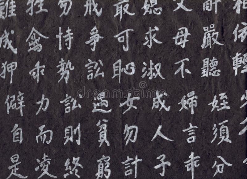 Documento naturale con i geroglifici (risoluzione del hight) fotografia stock