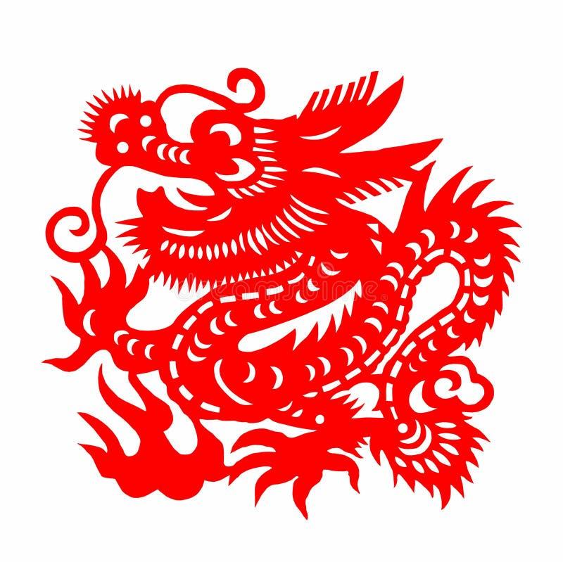 Documento-tagli: Loong cinese fotografie stock
