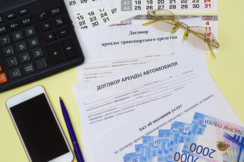 Documentos en ruso: acuerdo del alquiler de coches, contrato de alquiler del vehículo, acto en la disposición de servicios imágenes de archivo libres de regalías