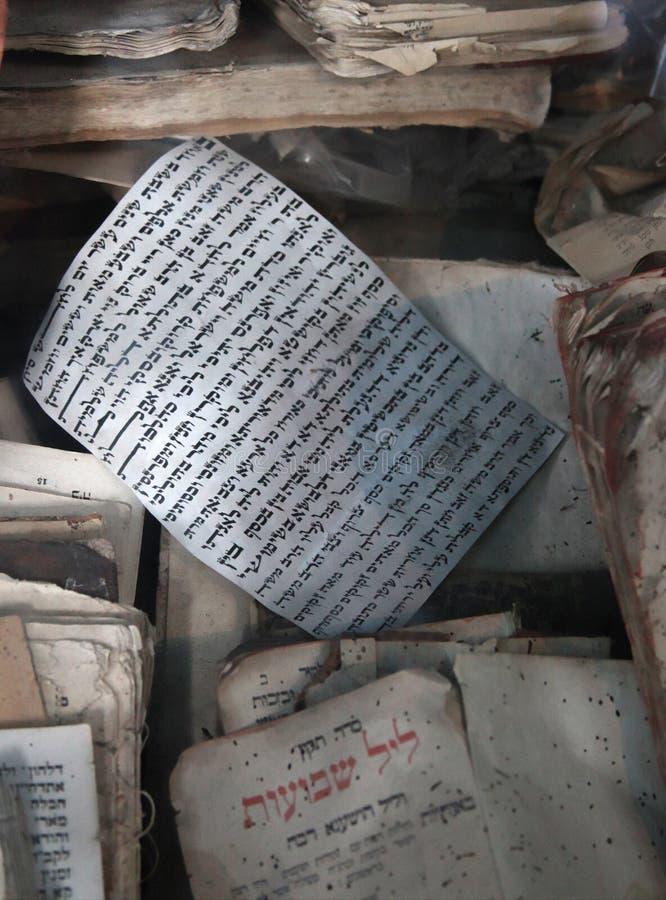 Documentos religiosos imágenes de archivo libres de regalías
