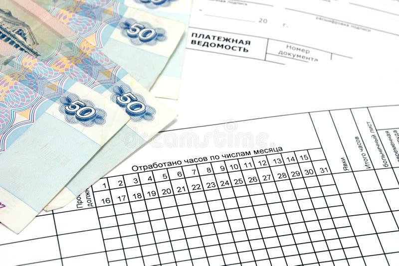 Documents primaires pour la feuille de paie image libre de droits