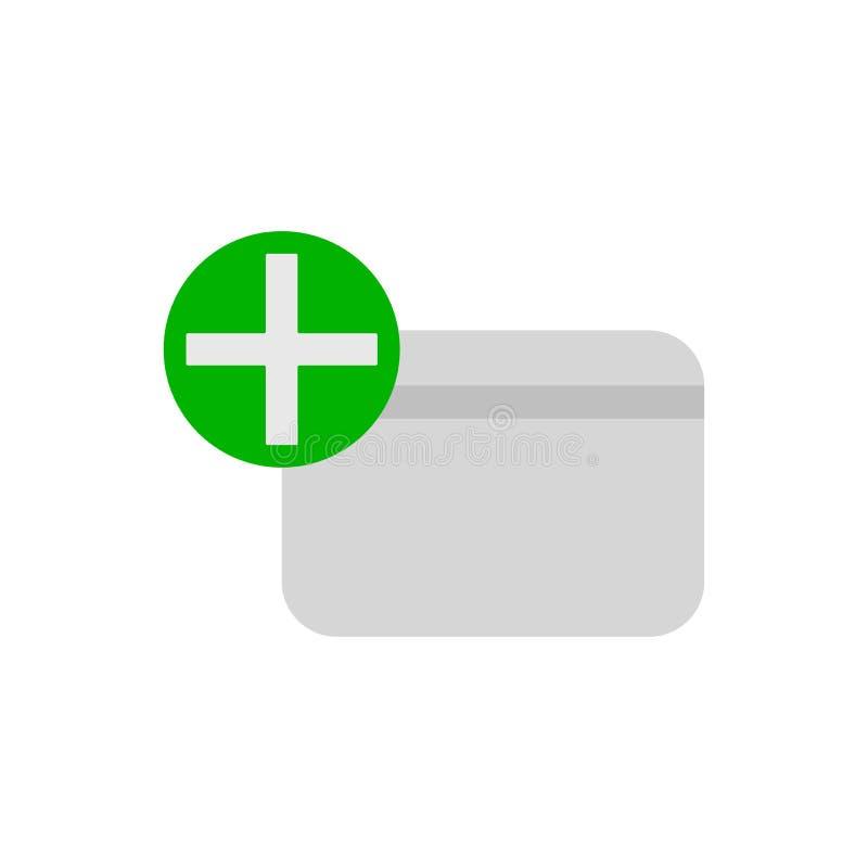 Dodaje nową kredytowej karty mieszkania ikonę ilustracja wektor