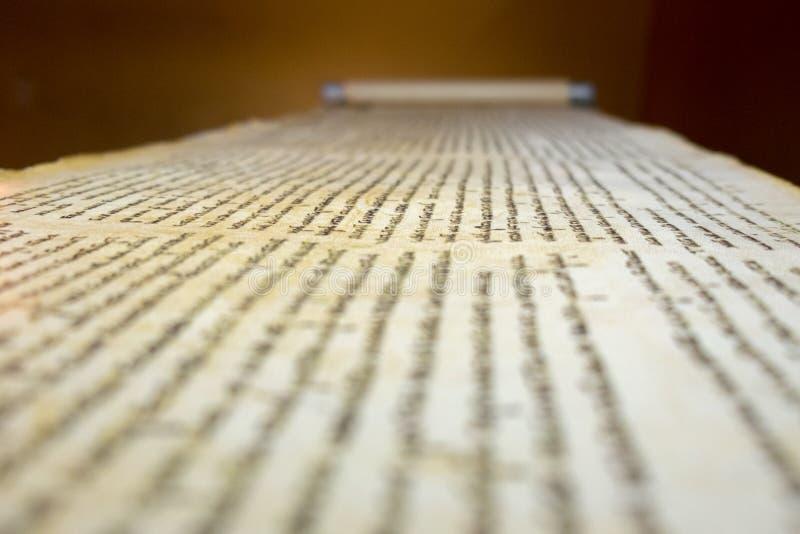 Dode Overzeese Rollen op vertoning bij de holen van Qumran Zij bestaan royalty-vrije stock fotografie