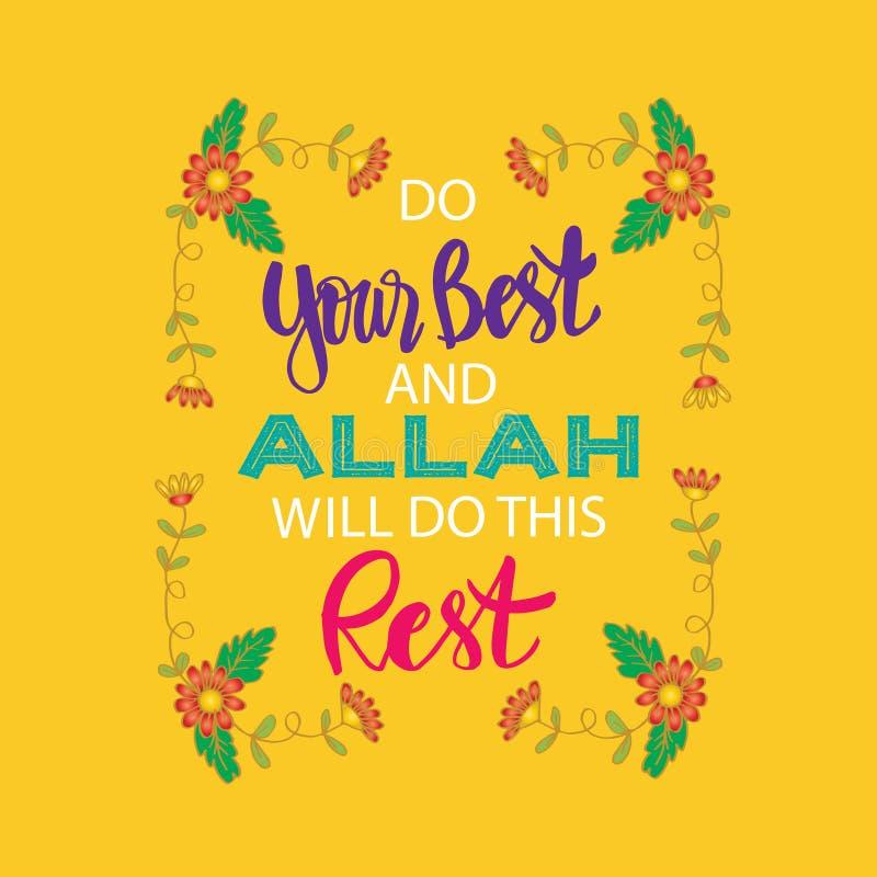 Doe uw best en Allah zal doen deze rust stock illustratie