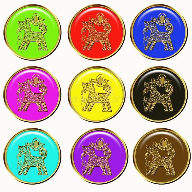 Download Dog Chinese Horoscope Symbol Stock Illustration - Image: 6935884