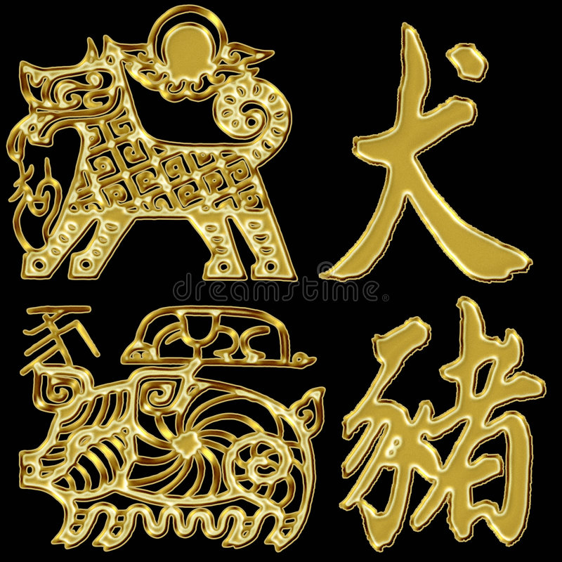 Download Dog And Pig Horoscope Symbols Stock Illustration - Image: 6688260