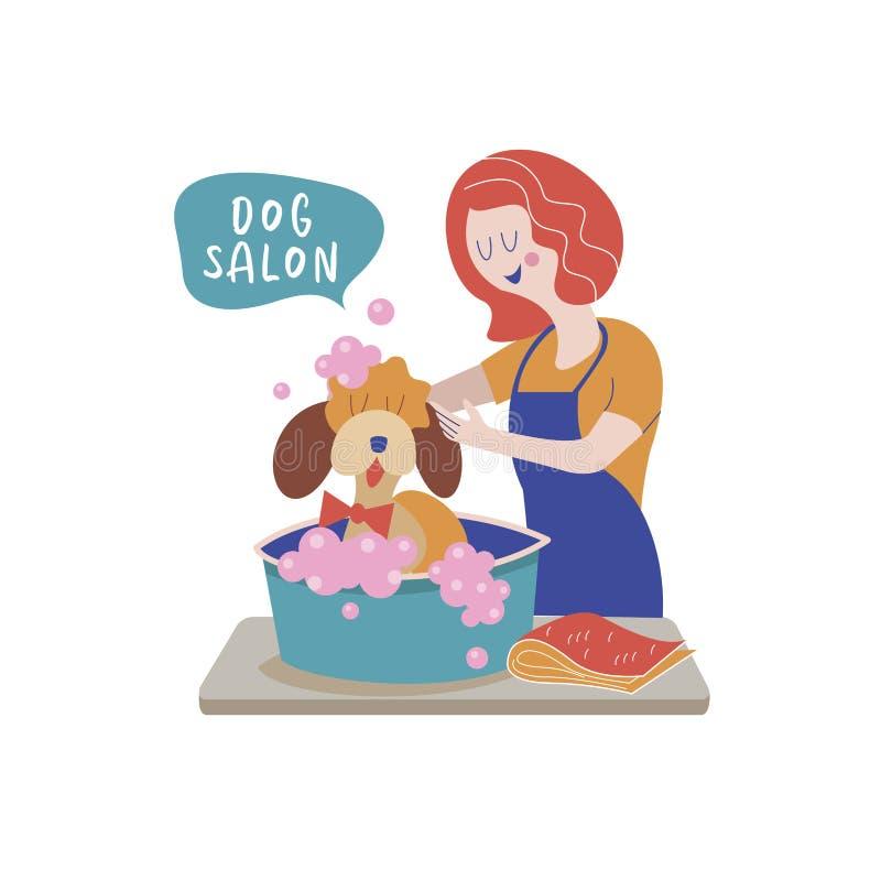 Dog salon. Dog grooming. Vector illustration. royalty free illustration
