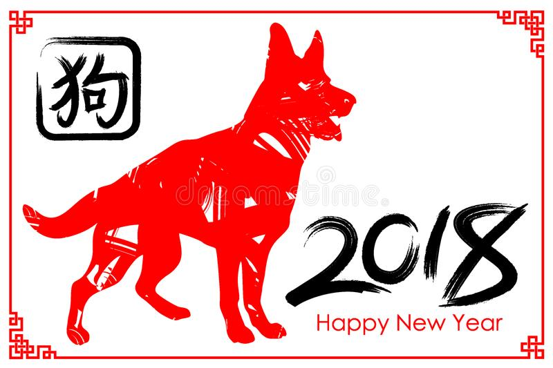 Dog Is A Symbol Of The 2018 Chinese New Year Design For Greeting
