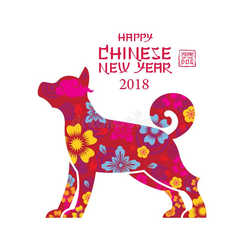 Download Dog Symbol, Shape, Decorate, Chinese New Year 2018 Stock Vector - Illustration of background, zodiac: 107555720
