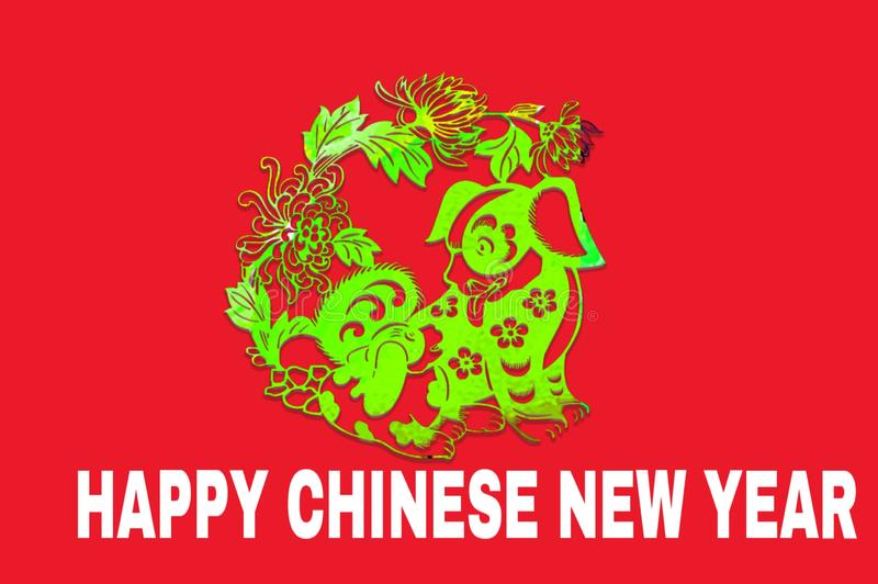 Dog tattoo background of happy chinese new year 2020 royalty free stock photography