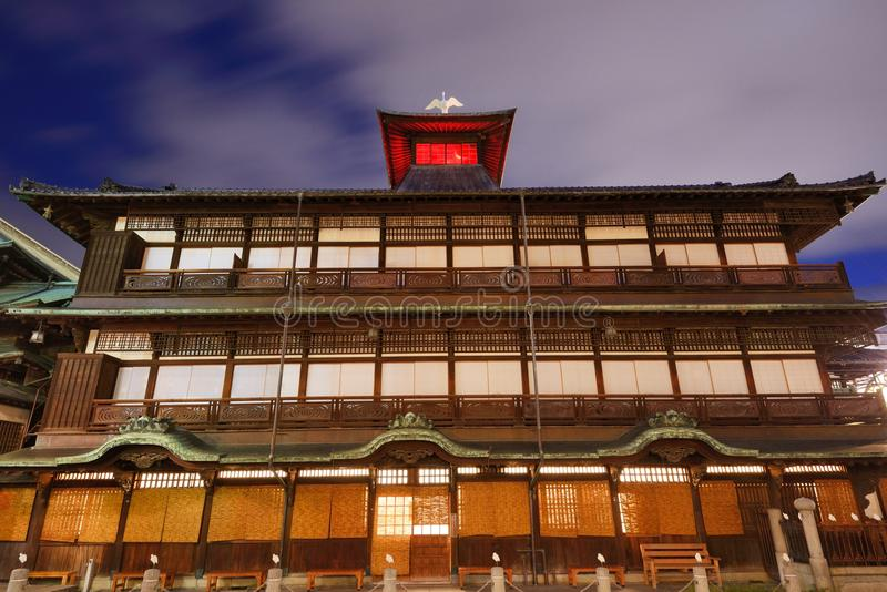 Dogo Onsen photo stock