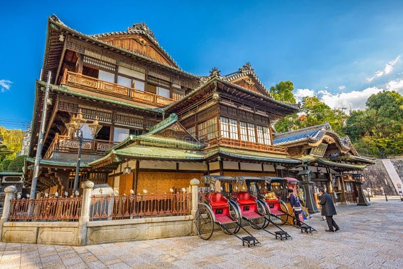 Dogo Onsen av Matsuyama fotografering för bildbyråer