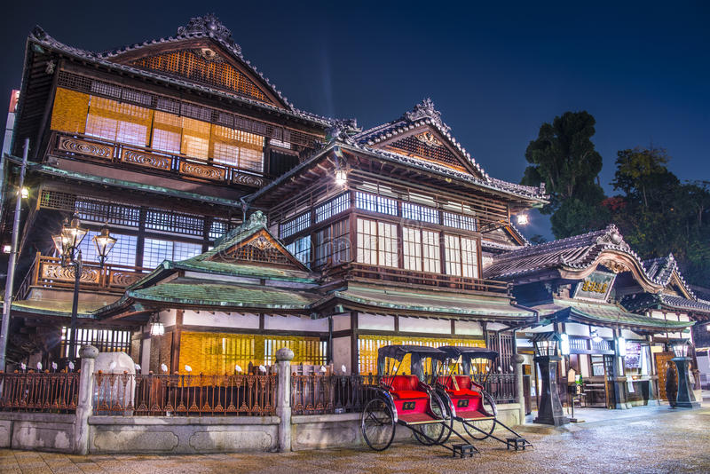 Dogo Onsen i Matsuyama, Japan arkivbild