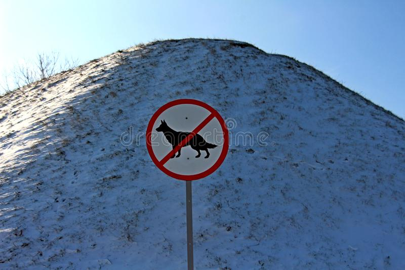 Dogs not allowed. In the snow-covered park in Kyiv, Ukraine stock photo