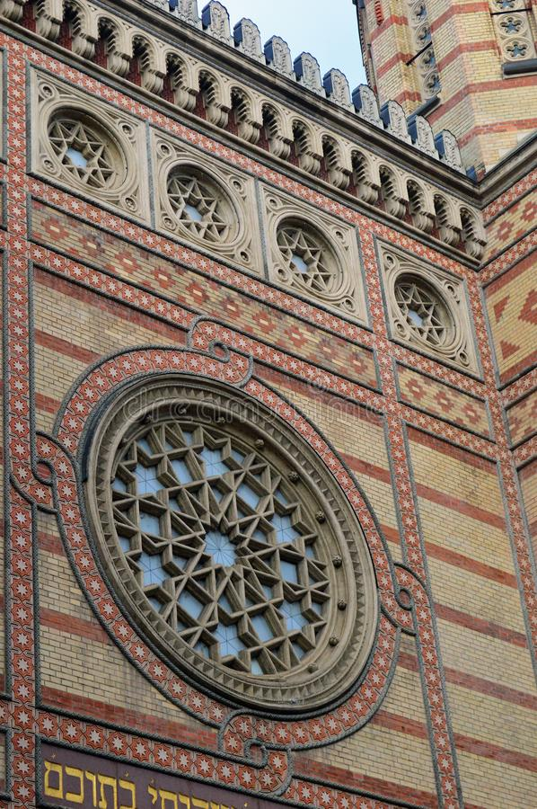 Exterior 4 of The Dohány Street Synagogue Budapest, HUngary. The Dohány Street Synagogue also known as the Great Synagogue or Tabakgasse Synagogue, is a stock photo