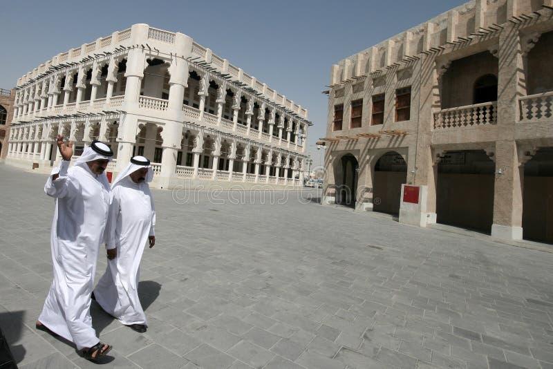 Doha fotografía de archivo libre de regalías