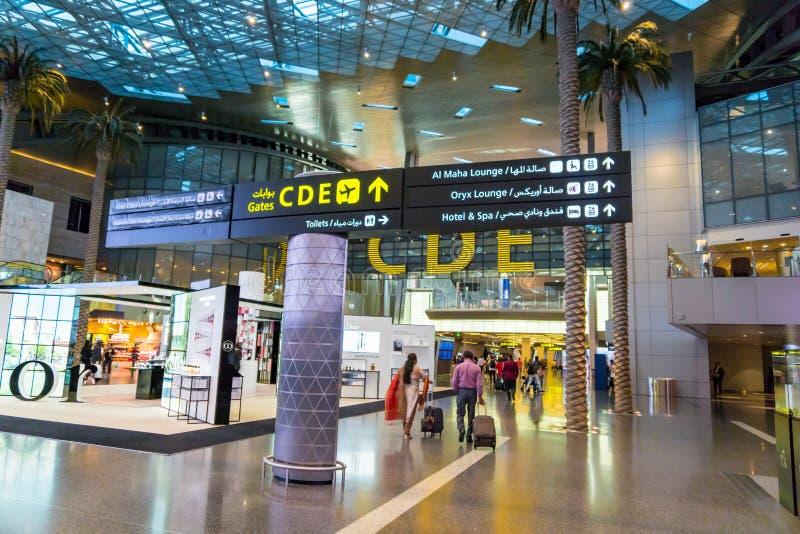 Doha Hamad International Airport, Qatar photos stock