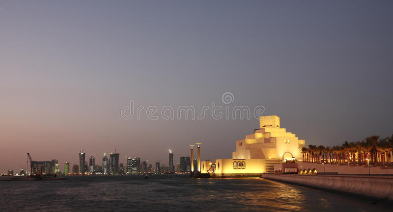 Doha Museum At Night Stock Images