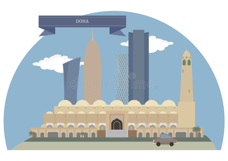 Doha, Qatar illustration libre de droits