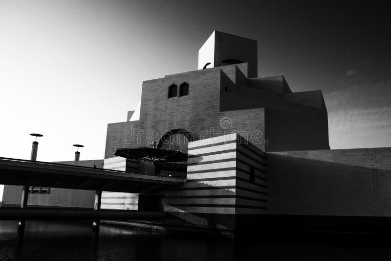 Doha, QATAR - 25 décembre 2016 : Musée des WI islamiques de MIA d'arts photographie stock libre de droits