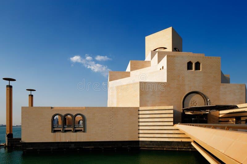 Doha, Qatar: El museo del arte islámico foto de archivo libre de regalías
