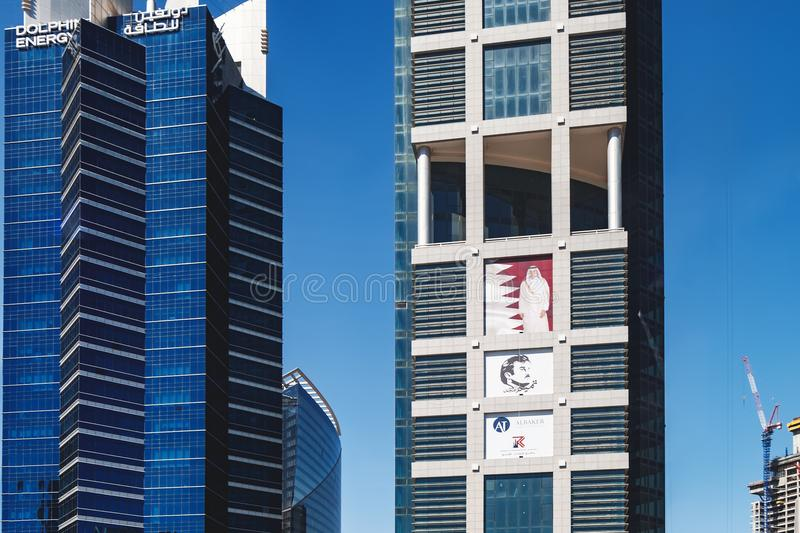 Dolphin Energy Tower in Doha, Qatar stock image