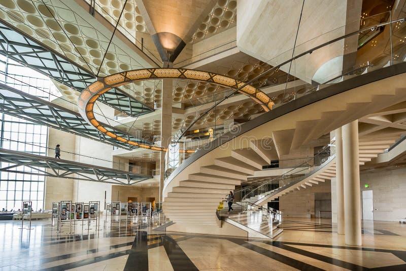 Museum of Islamic Art in Doha stock photo
