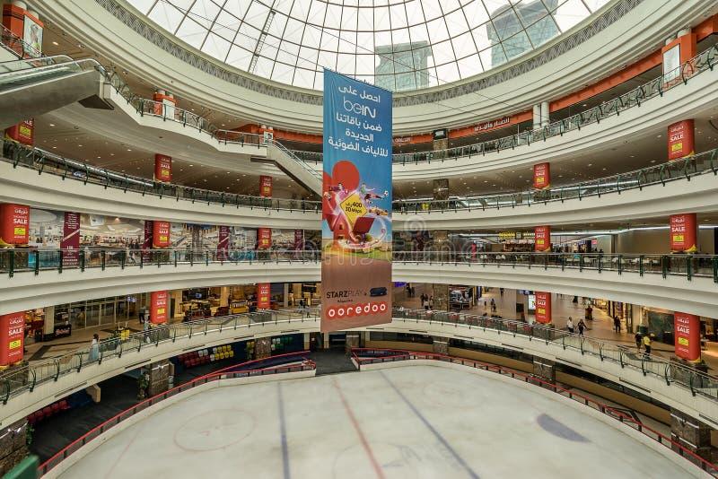 City Center Mall in Doha Qatar stock image