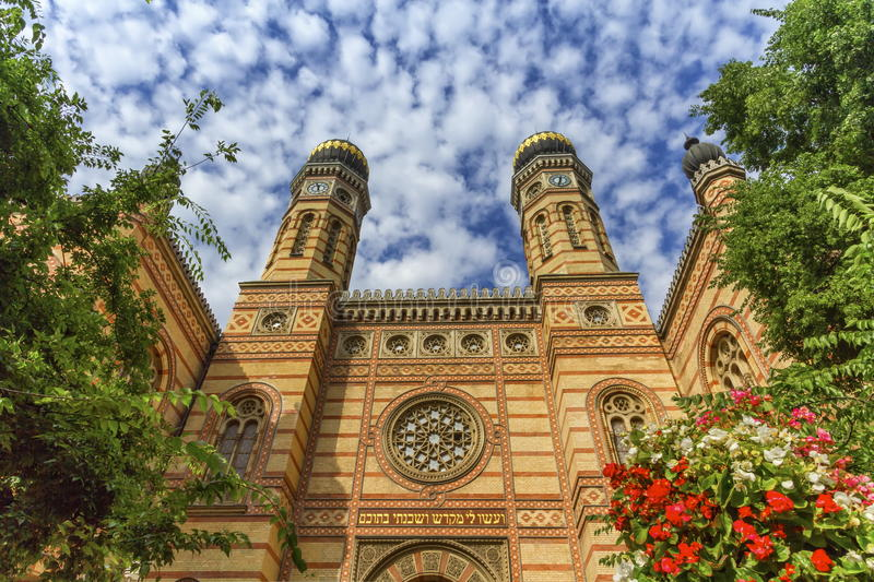Dohany street synagogue, the great synagogue or tabakgasse synagogue, Budapest, Hungary stock photos