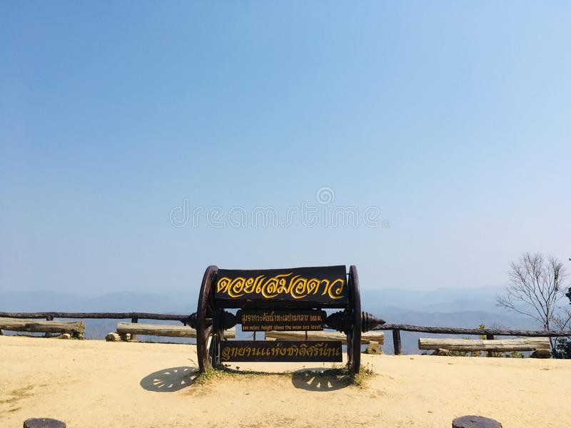 Doi Sa Mer Dao, punto de vista de montaña en la provincia de Nan, Tailandia imágenes de archivo libres de regalías