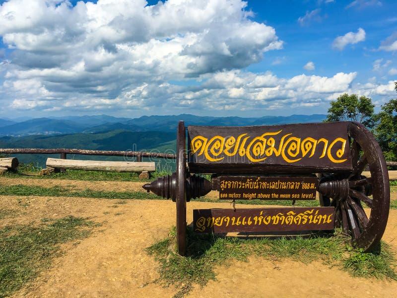 Doi Samoe Dao, NAN, Thailand stockbild