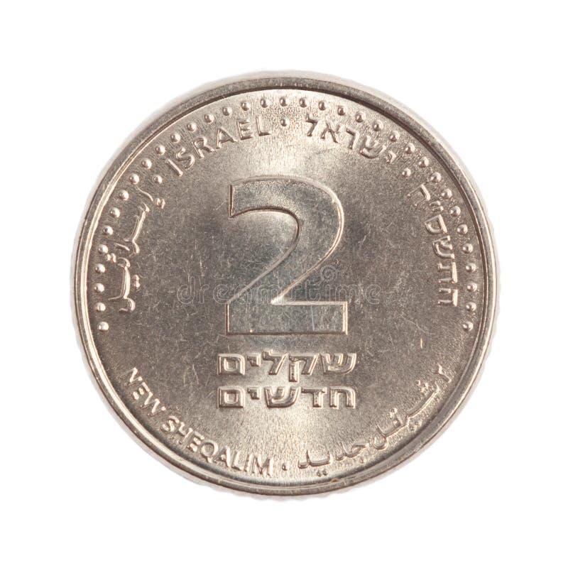 Dois Sheqels novo israelita imagens de stock