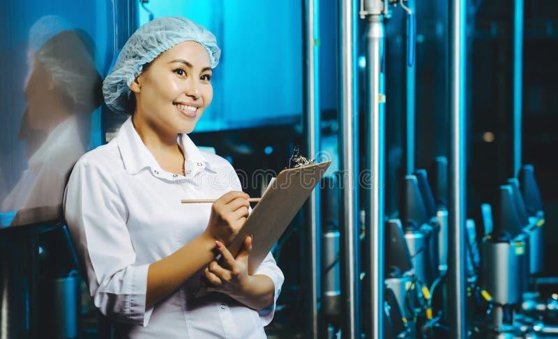 Dojna fabryczna produkcja obrazy stock