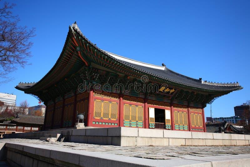 doksugung宫殿 免版税库存照片