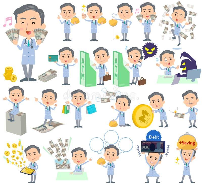 Doktor About pengarna royaltyfri illustrationer