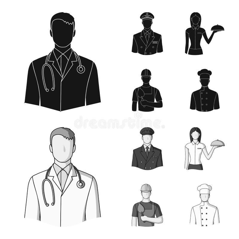 Doktorn, piloten, servitrins, byggmästaren, muraren Fastställda samlingssymboler för yrke i svart, monochromstil stock illustrationer