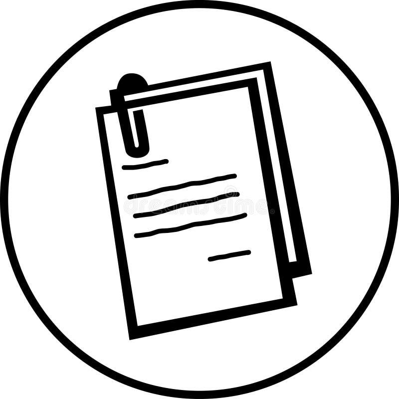 Dokumentiert Symbol lizenzfreie abbildung