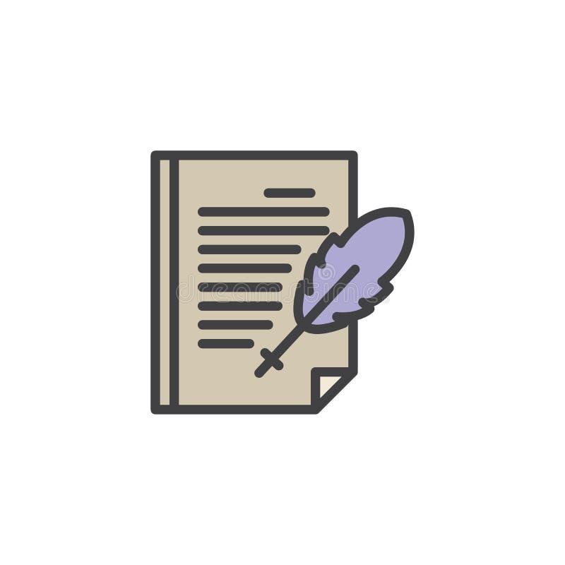 Dokumentu i atramentu piórka pióro wypełniający zarysowywa ikonę ilustracji