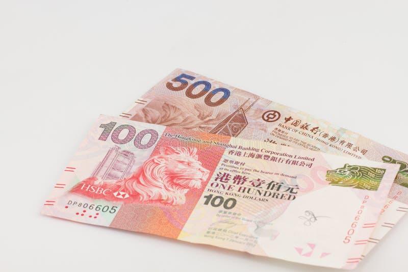 dolarów hongkongu obraz royalty free