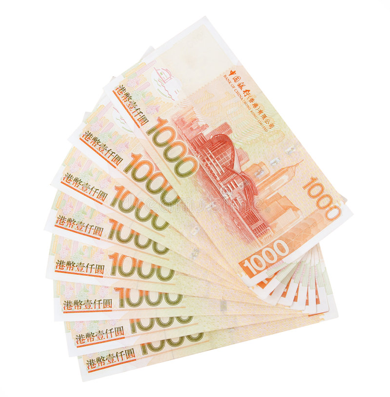 dolar Hong kong zdjęcia royalty free