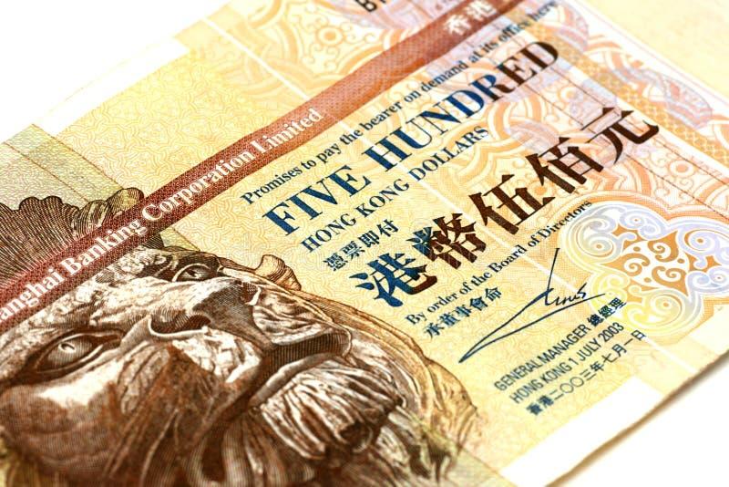 dollar Hong Kong royaltyfri fotografi