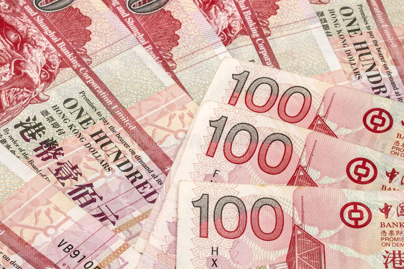 Dollaro di Hong Kong fotografia stock