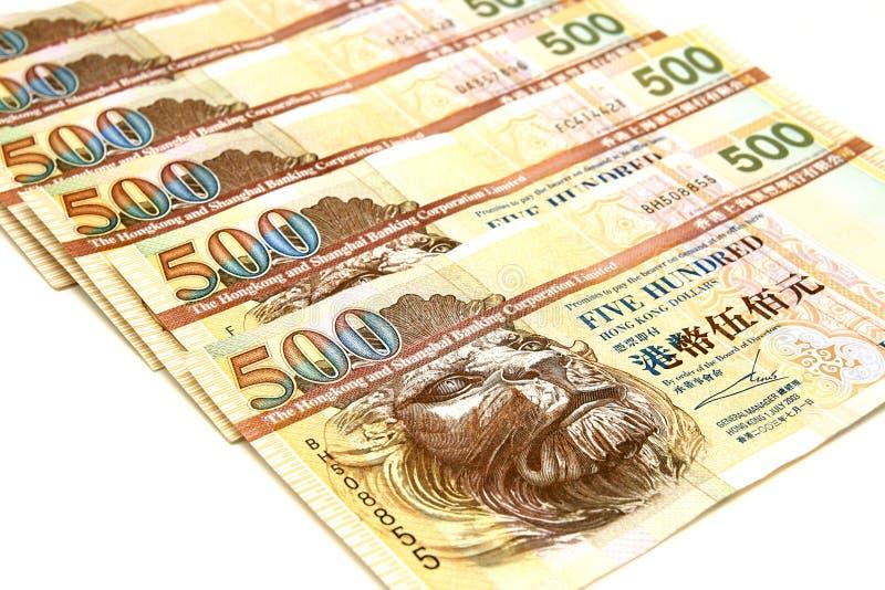 Dollars de Hong Kong photographie stock