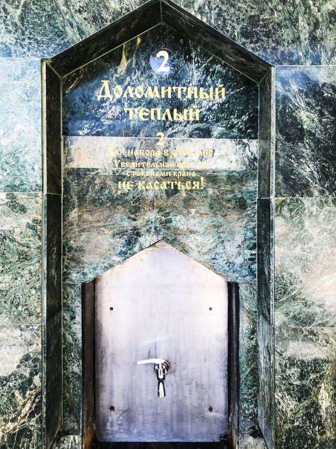 Dolomite Narzan chaud dans la salle de pompe potable images stock