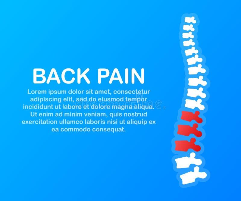 Dolore alla schiena Spina dorsale umana con la siluetta isolata dolore Centro medico di dolore della spina dorsale, clinica, riab illustrazione vettoriale